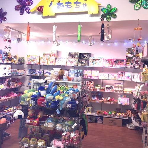 売店(おもちゃ)