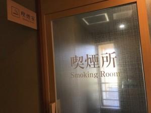 8階喫煙所